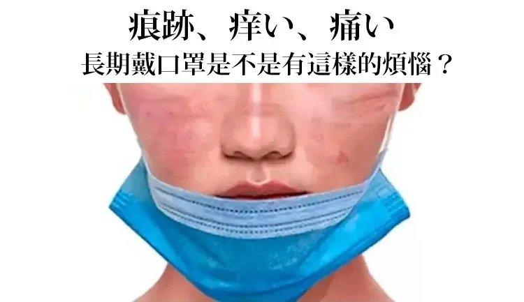 【防疫商品】防爆高清防護面罩06